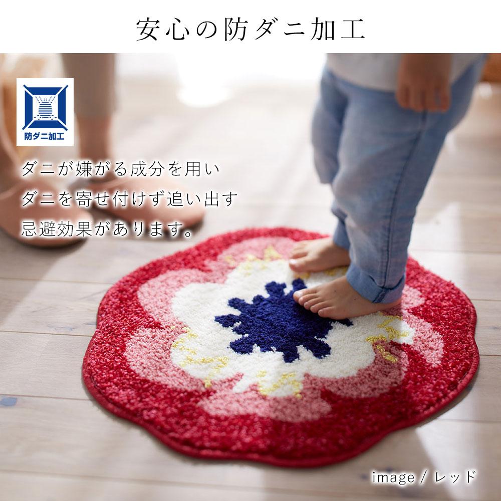 レッド/ブルー/ピンク