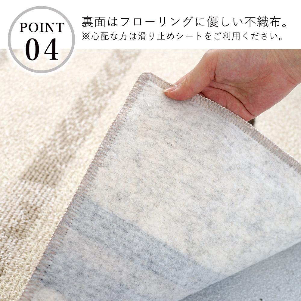 裏面はフローリングに優しい不織布。