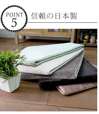 企画、製造、検品、梱包、発送をすべて日本国内で行っております。