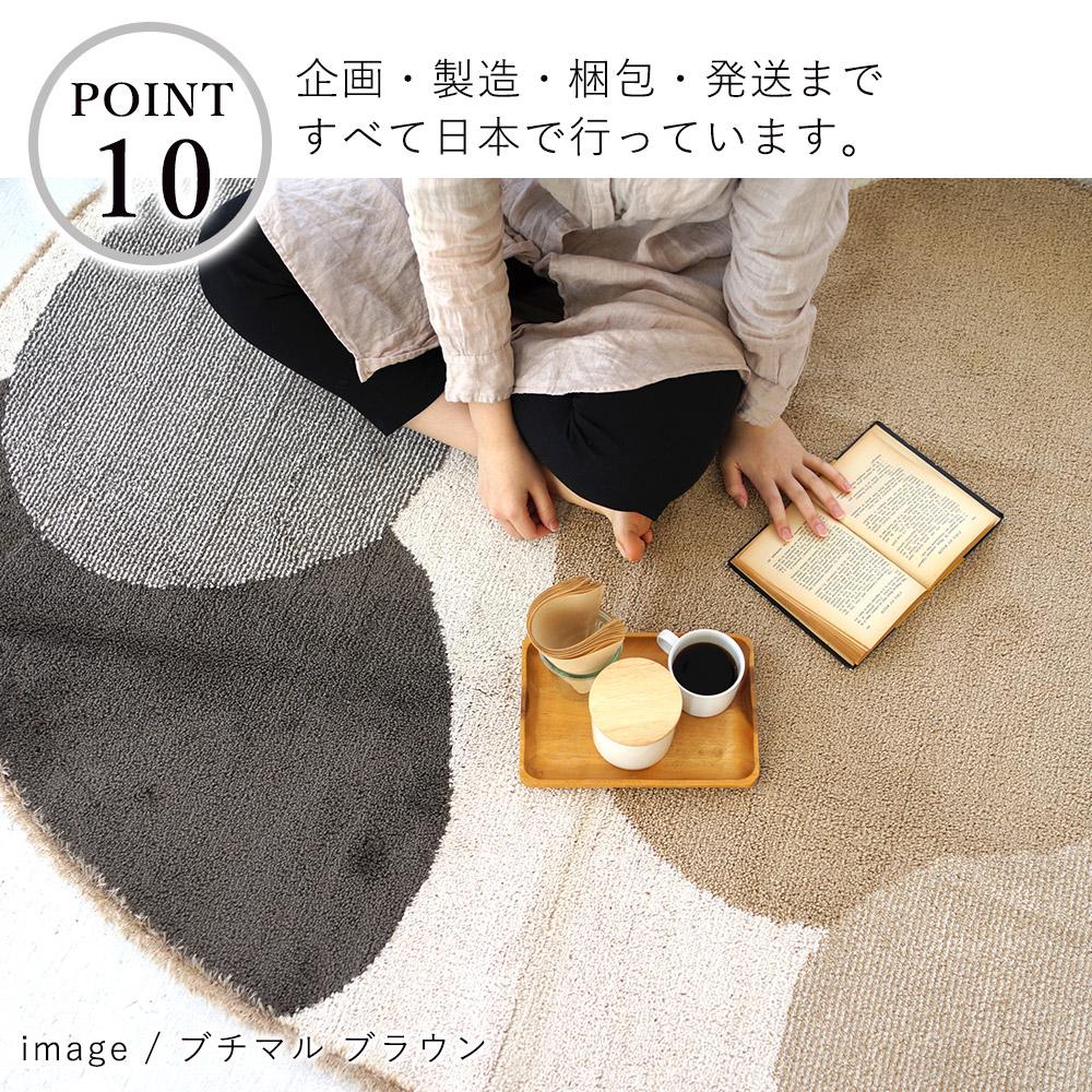 企画・製造・梱包・発送まですべて国内で行っている日本製の商品です。