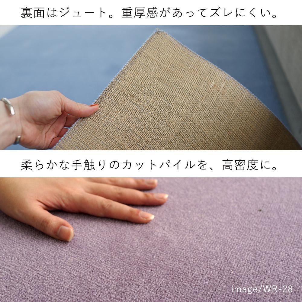 裏面はジュート素材。重厚感があってズレにくい。/柔らかな手触りのカットパイルを、高密度に。
